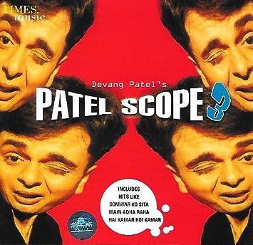 Devang patel patel scope 3 amazon. Com music.