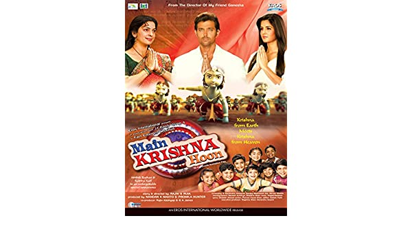 1 movie Main Krishna Hoon mp3 download