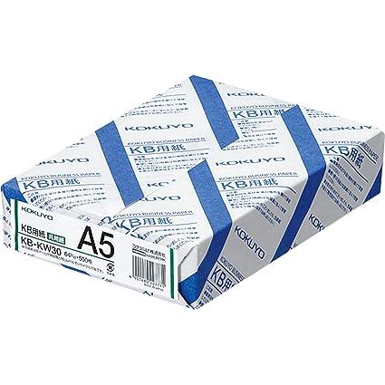 Amazon com : Kokuyo KB paper both white paper recycled paper