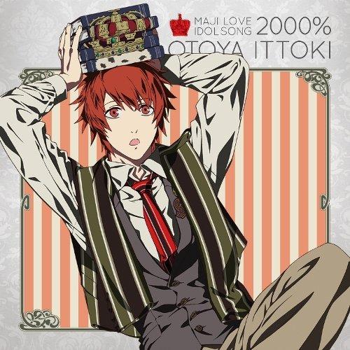 Otoya Ittoki (CV: Takuma Terashima) - Uta No Prince-Sama Maji Love 2000% Idol Song (3) [Japan CD] QECB-47