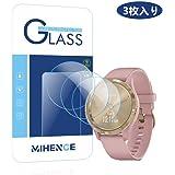 【3枚入り】 Mihence Compatible (ガーミン) Garmin Vivomove 3S 保護フィルム, 9H ガラス保護フィルム 対応 GARMIN (ガーミン) Vivomove 3S Smartwatchスマート腕時計 2.5Dラウンドエッジ ウォッチ指紋防止保護膜