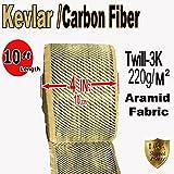 Kevlar Fabric- YEL 4'' x 10'' - 2x2 Twill WEAVE-3K/200g