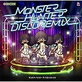MONSTER HUNTER DISCO REMIX