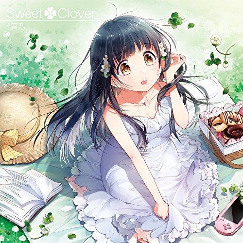 *菜乃 / Sweet*Cloverの商品画像