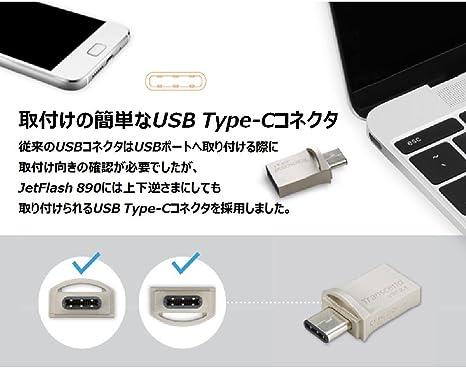 schwarz Transcend JetFlash 700 16GB USB-Stick USB 3.1