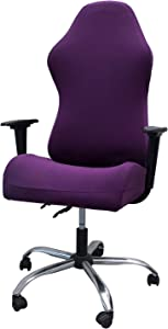 WOMACO Gaming Chair Covers Stretch Printed Computer Chair Slipcover for Leather Office Game Reclining Racing Ruffled Gamer Chair Protector (Dark Purple, L)