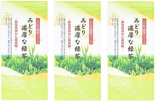 [新原製茶] みどり濃厚な緑茶 80g×3袋