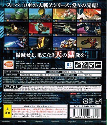 PS3 第3次スーパーロボット大戦Z 天獄篇 (初回生産限定 「第3次スーパーロボット大戦Z 連獄篇」をダウンロード出来るプロダクトコード 同梱)