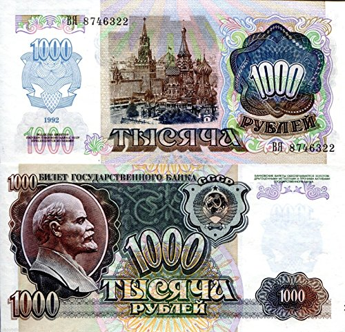 1x 1000 Ruble RUSSIA Banknote- World Paper Money, Pick p250 Lenin Note - Rare for collectors ()