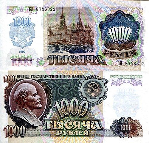 1x 1000 Ruble RUSSIA Banknote- World Paper Money, Pick p250 Lenin Note - Rare for collectors