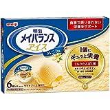 【ケース販売】明治 メイバランス アイス バニラ味 (80ml×6個)×8箱