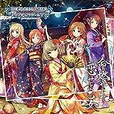 Idolm@Ster Cinderella Girls Starlight Master 12