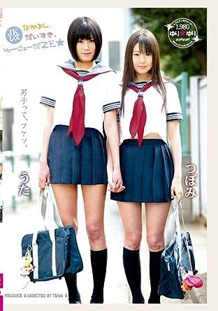 Japanese lesbian pic opinion
