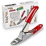 WeinaBingo ペット用つめ切り ネイルトリマー ZAN ギロチンタイプ 爪切り 猫用 犬用 (レッド)