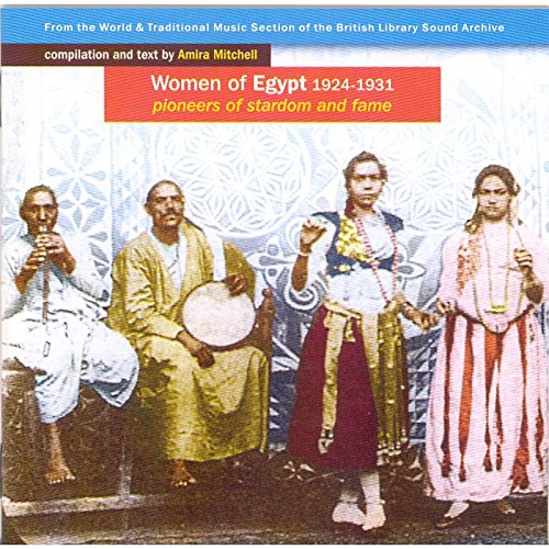 Women of Egypt 1924-31: Pioneers of Stardom by Nas