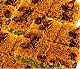 Kadayif Dessert with Pistachio - 1lb (450g)