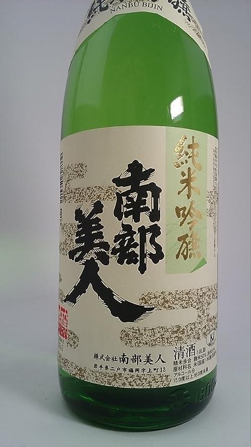 Amazon.co.jp: 南部美人 純米吟醸酒 1800ml: 食品・飲料・お酒