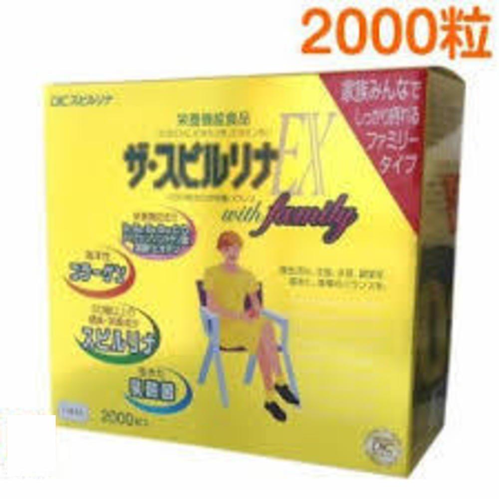 ザスピルリナEX 1000粒×2本入り B0015I0GZ0
