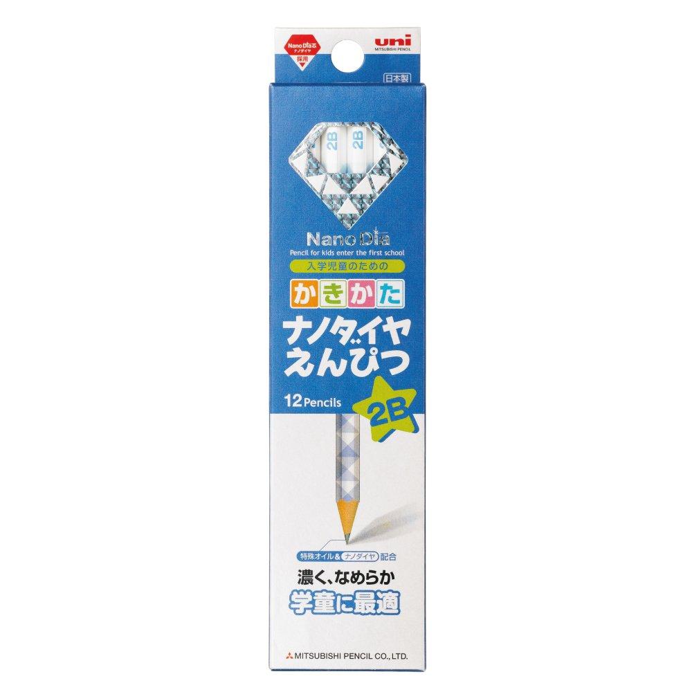 三菱鉛筆 ナノダイヤえんぴつ