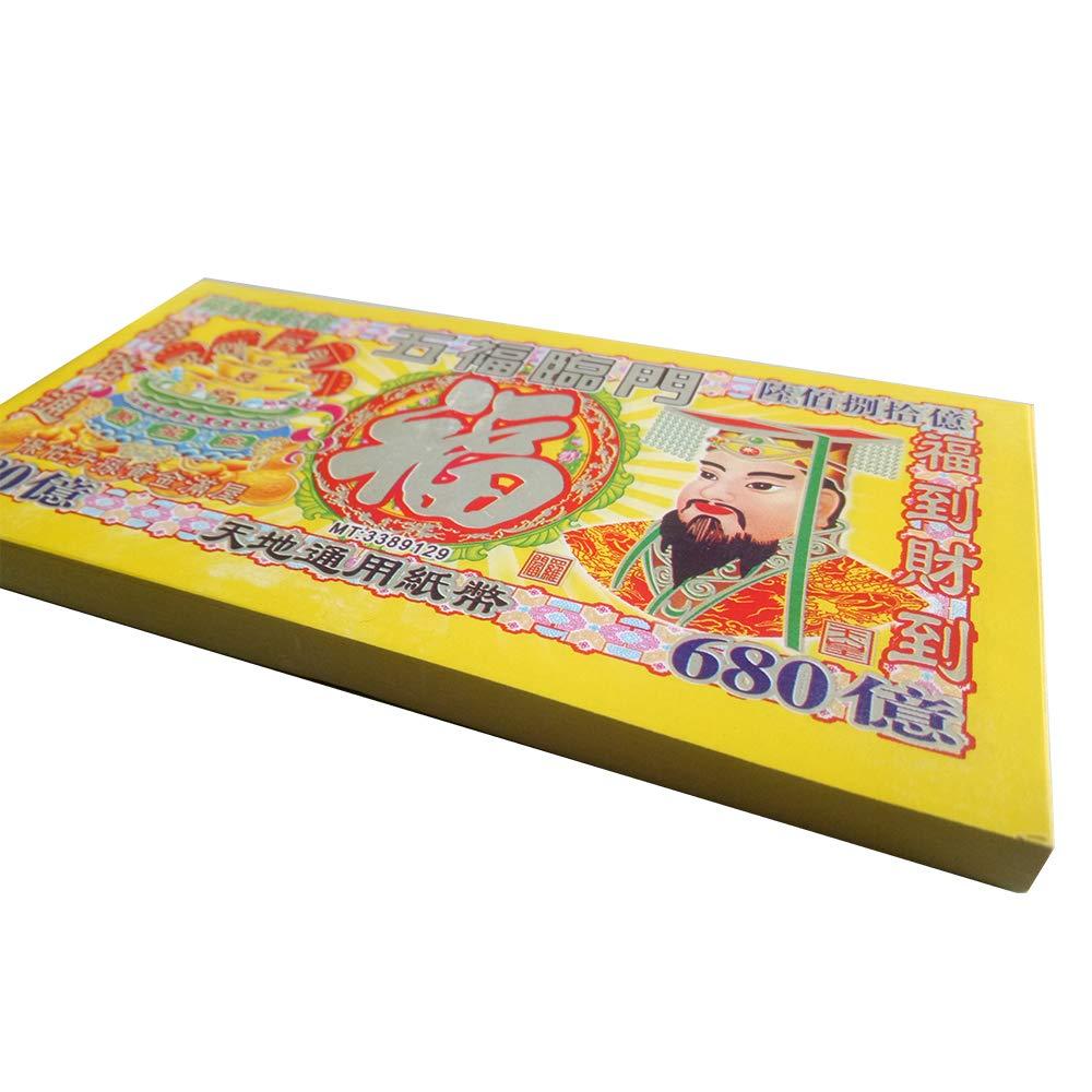 Wufu Linmen,100pcs ZeeStar Chinese Joss Paper Money,Ancestor Money $68,000,000,000