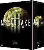 NHKスペシャル MEGAQUAKE III 巨大地震DVD BOX