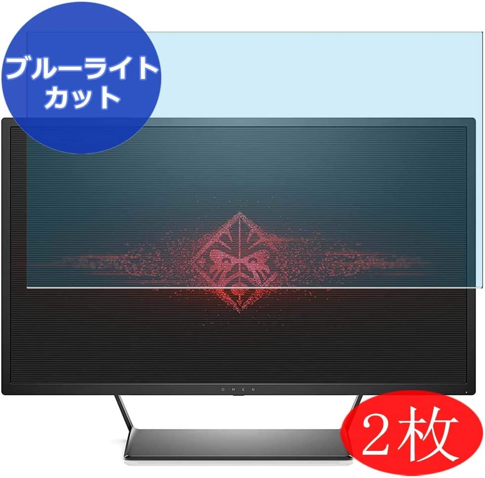 """【2 Pack】 Synvy Anti Blue Light Screen Protector for HP OMEN w9s97aa # aba 32"""" Monitor Anti Glare Screen Film Protective Protectors [Not Tempered Glass]"""