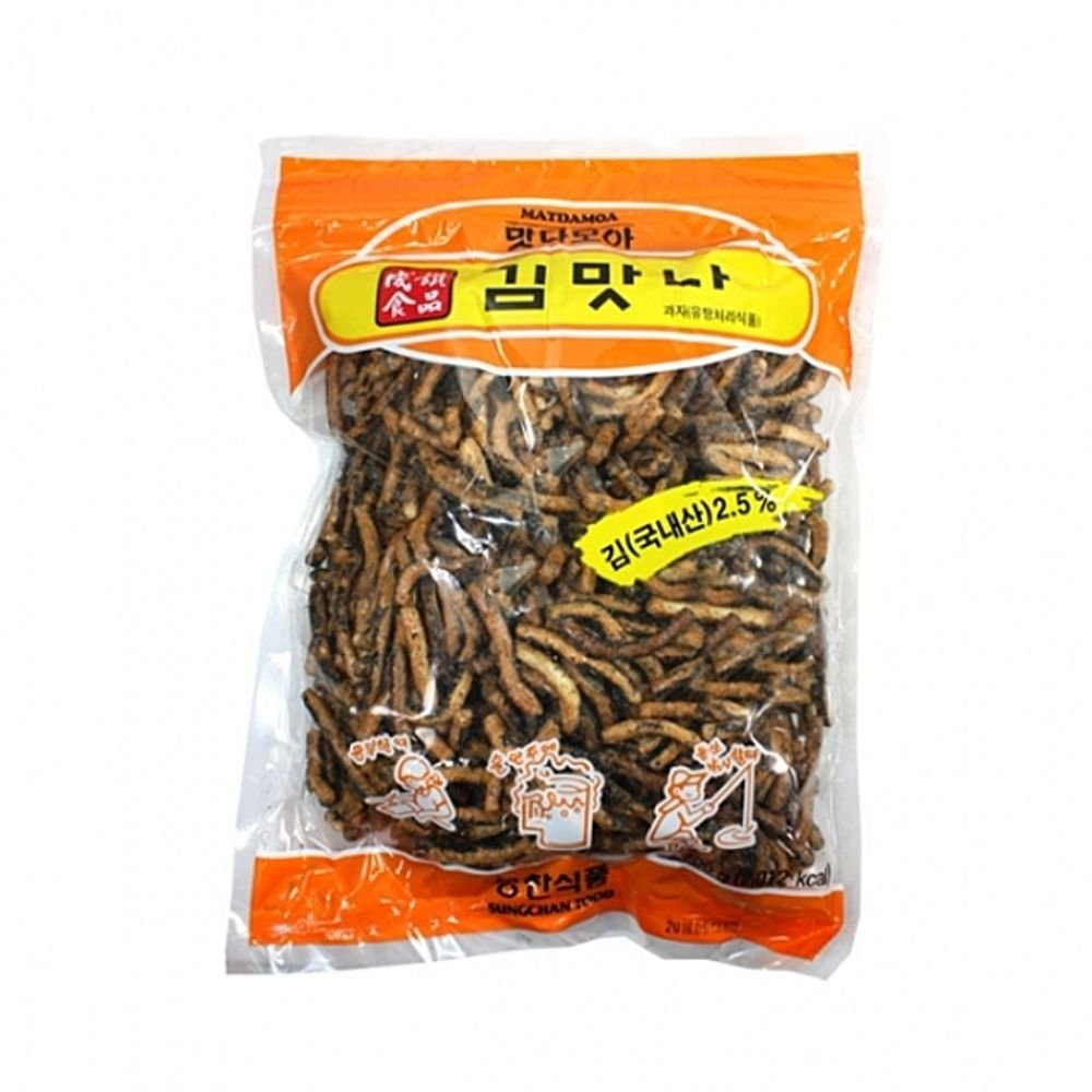 Seaweed Snack 700G Product of Korea