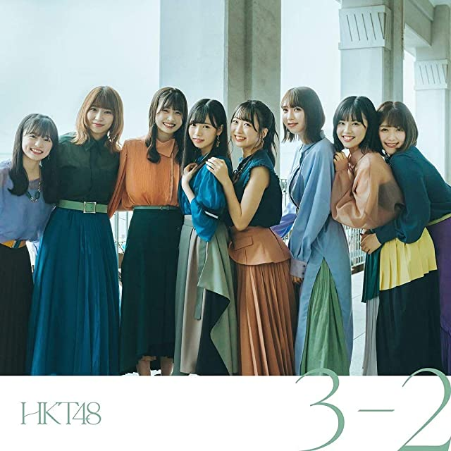 HKT48 13th Single「3-2」