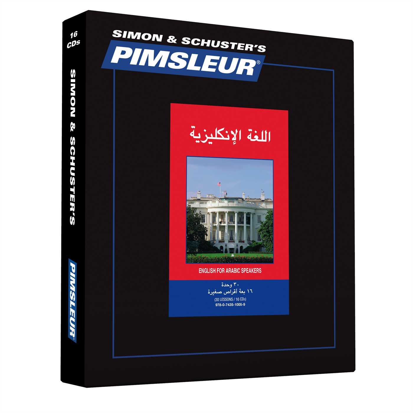 English for Arabic Speakers Learn to Speak and Understand English as a Second Language with Pimsleur Language Programs