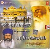 Japji Sahib Raehras Sahib - Singh Sahib Gyani Ram Singh Ji (Dumdumi Taksal Wale) Granthi Sri Darbar Sahib, Amritsar