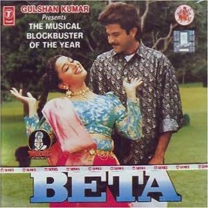Beta hindi movie songs download