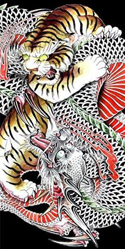 Mangeoo Los tradicionales del Dragón y Tigre manta toalla Toalla ...