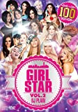 GIRL STAR VOL.2