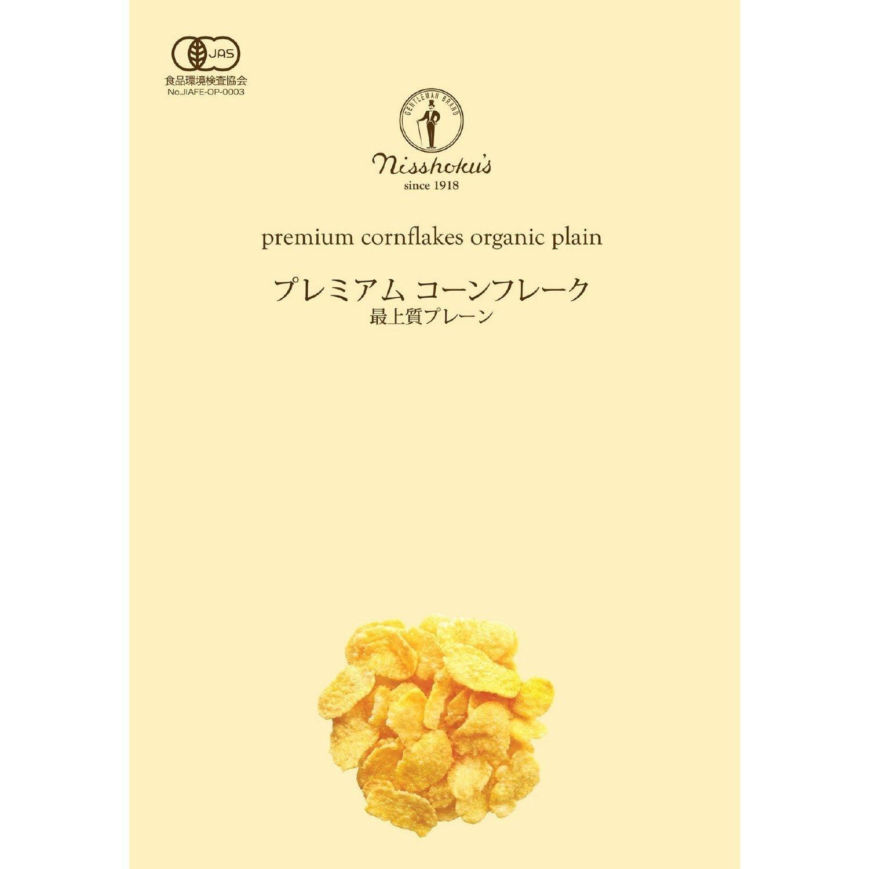 【日食】プレミアムコーンフレーク最上質プレーン