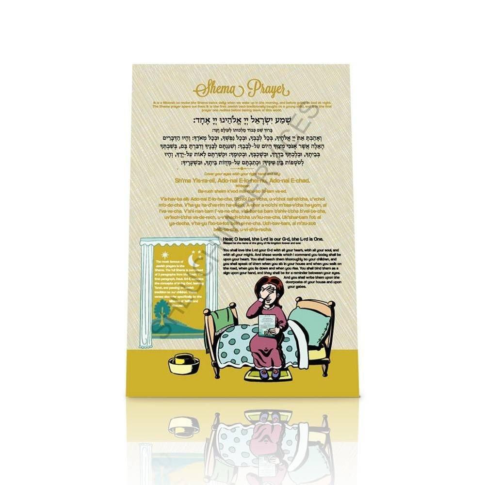 JewishInnovations com Glow In The Dark Cards - Modeh Ani, Shema & Netilat  Yadayim Prayer in both Hebrew & English - For Kids & Adults