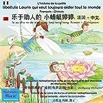 L'histoire de la petite libellule Laurie qui veut toujours aider tout le monde. Français - Chinois: le yu zhu re de xiao qing ting teng teng. Fawen - Zhongwen | Wolfgang Wilhelm