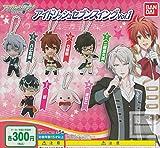 Bandai Idolish 7 Swing Volume 1 Mascot Keychain Figure ~1.5