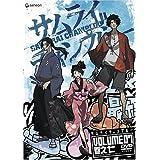 Samurai Champloo: Volume 7