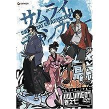 Samurai Champloo, Volume 7