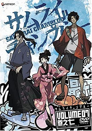 Watch samurai champloo episode 22 online dating