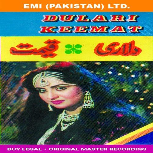 Laung Lachi Mp3so Download: Mera Laung Gawacha By Musarrat Nazir On Amazon Music