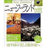 ニュージーランド (2005) (マップルマガジン―海外 (P05))