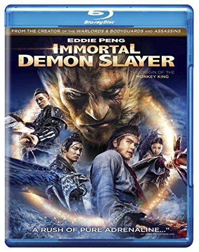 VHS : Immortal Demon Slayer [Blu-ray]