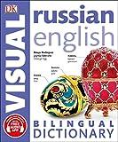 Russian English Bilingual Visual Diction