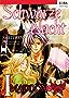 Schwarze Nacht I Maddox 2 (Cora Comics)