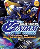 Mobile Suit Gundam: Turn A Gundam - Complete TV Series (TV 1 - 50 End) DVD Box Set