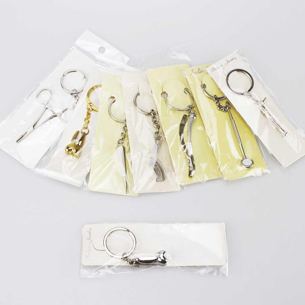 Amazon.com: airgoesin Keychains para clínica dental ...