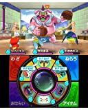 Yokai Watch for Nintendo 3DS Japanese Version (Japan Import)