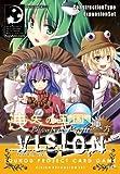 東方Project Phantom Magic Vision ~洩矢の王国~ スターターシリーズ 3thエキスパンション