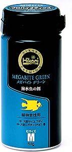 Hikari Premium Megabite Green M for Herbivorous Saltwater Fish